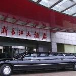 Shanghai New Yangtze Hotel