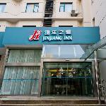 Jinjiang Inn (Nantong Renmin Middle Road)