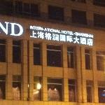 Photo of Shanghai Grace Land International Hotel