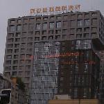 康普雷斯国际酒店