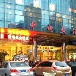 Foto de Zhongdian Hotel