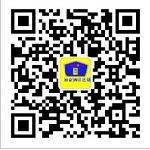 如家济南火车站店微信公众平台
