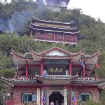 Photo de Zhangjiajie Zixia Temple