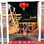 蜜月房观景阳台