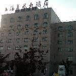 Foto de Days Hotel Frontier Jiading