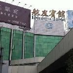 Photo of Homeyo Hotel