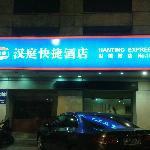 Hanting Express (Shanghai Expo Village Pudong South Road) Foto