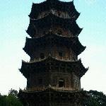 东西塔中的东塔