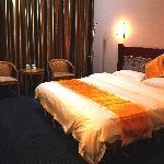 Zhangjiajie Jiarui Hotel