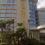 Photo of Tianyou Grand Hotel
