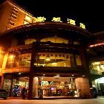 Chongwei Hotel