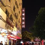 구이린 리신 호텔