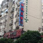 南京錦恆酒店