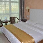 Xinyuyuan Hotel
