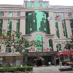 Nanhai Mingzhu Hotel