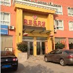 Foto de Guohuayuan Motel