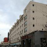 Jingdu Changchun Hotel