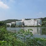 셴린 호텔