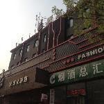 Zhuzher Gainian Hotel