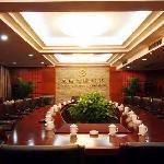 Photo de Guangan Dongyang International Hotel