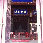 Fuzhou Confucius Temple Foto