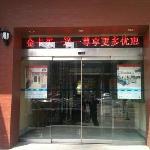 Photo de Hanting Express Beijing China Central Place