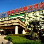Weiyang Lake Hotel