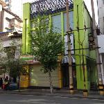 Yidou Youth Hostel