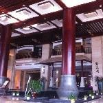 Photo de Zilongwan Hot Spring International Hotel