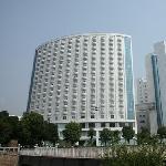 Foto de Vaya International Hotel