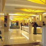 Photo of Kaibin Hotel (Chengdu Xiangbin)