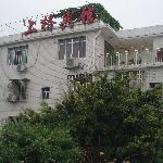 Shangqiao Hotel