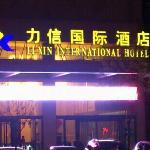 Photo de Lixin International Hotel