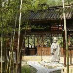 Haiyang Genting