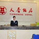 Foto de Tianxiang Hotel