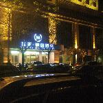 Feitian Meiju Hotel