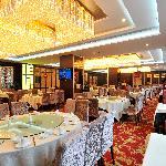 Photo of Xiangfu International Hotel
