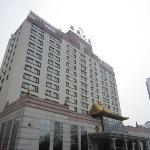 Foto de Beijing Tibet Hotel