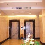 Foto de Yin Yi Hotel