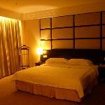 Photo of Xingheng Hotel