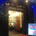 Photo of Sam Q hotel