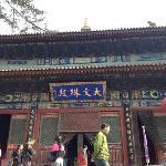 殊像寺 五台山