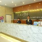 Foto de Fairyland Hotel Xuzhou Kuangshan Road