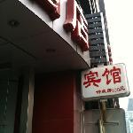 Hangmeizhijia Service Apartment Hotel Foto