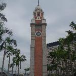 前九广铁路钟楼
