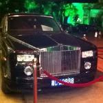 Photo of PanLong Shanzhuang Hotel