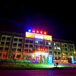 Meiyan Hotel