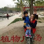 三河人民公园