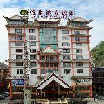 Weiyena Hotel