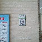 Photo de 2036709